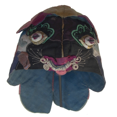 322 - Antique Han Chinese Lotus Petal Tiger Hat